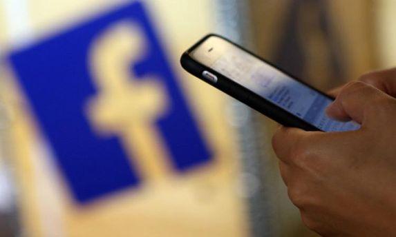 Facebook дозволить користувачам перевірити, чибули вони цілями російської «фабрики тролів»