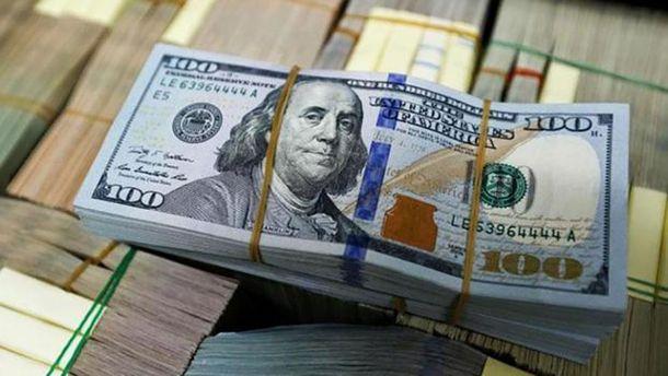 Долар та євро зросли в ціні - курс валют на23 листопада