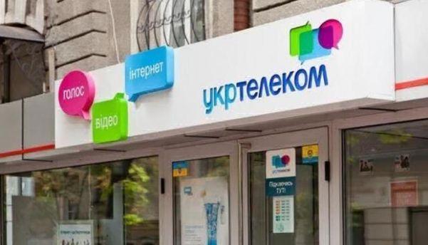 ВУкраине исчезнут телеграммы. «Укртелеком» закрывает ихприем ипересылку