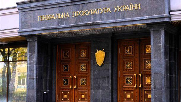 Прокуратура взяла воборот руководителя ФГИ за нелегальную приватизацию