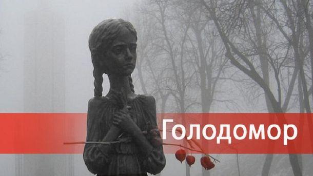 Голодомор в Україні: як світ дізнався про моторошний геноцид