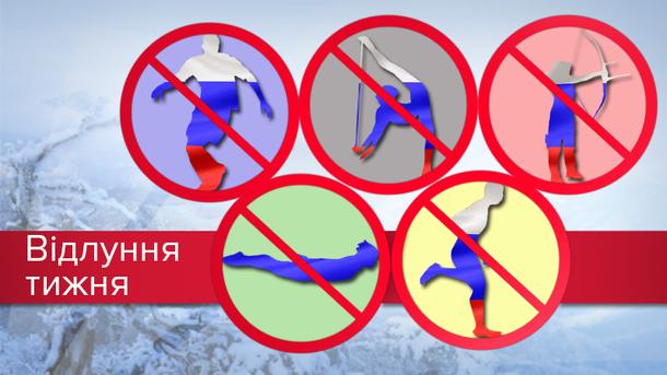 Ухоккеистов сборной РФ перед Олимпиадой-2018 допинг не найден
