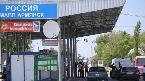 ВКрыму задержали украинца при попытке выехать сполуострова