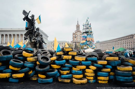 Революція Гідності до та після: як змінилося життя українців за 4 роки в цифрах