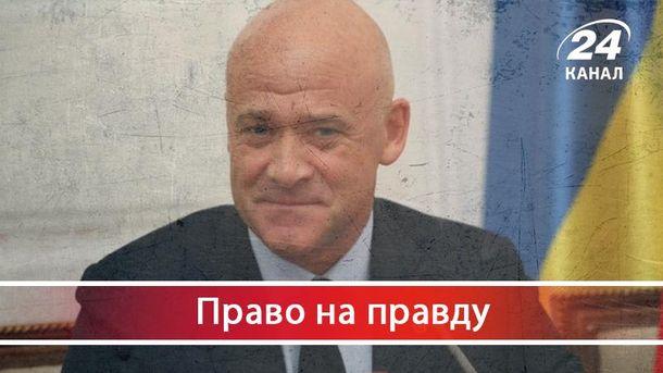 Як меру Одеси живеться з російським громадянством в Україні