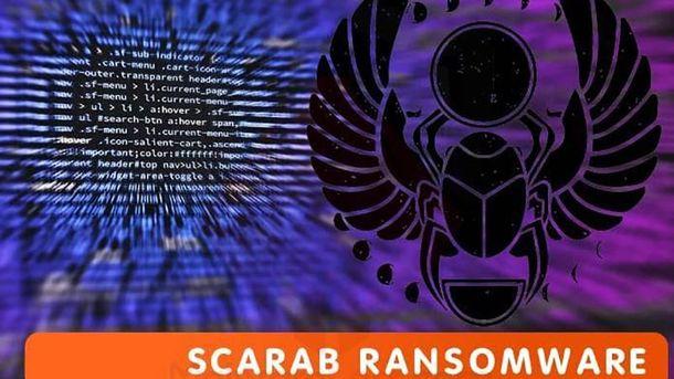 Киберполиция предупреждает омассовом распространении вируса-шифровальщика Scarab