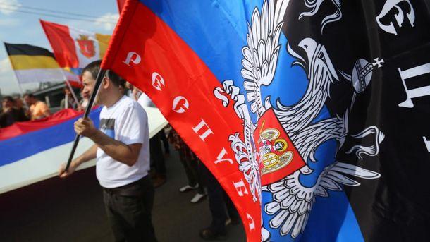 Воккупированном Луганске появились листовки спризывом «воссоединиться» сДНР