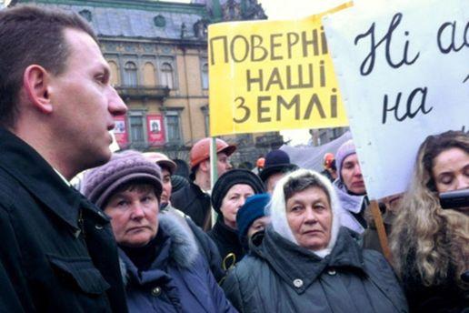 Мать руководителя ГБР Романа Трубы зарегистрировала 300-метровый особняк
