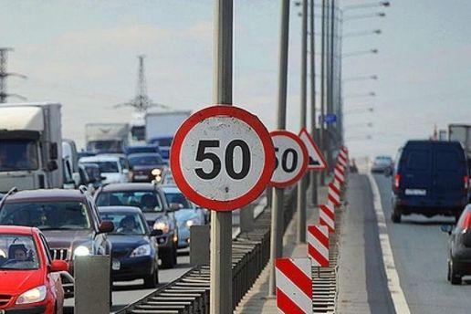В украинских населенных пунктах можно будет ездить не быстрее, чем 50 км/ч