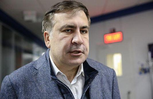 """Результат пошуку зображень за запитом """"экстрадиция саакашвили"""""""