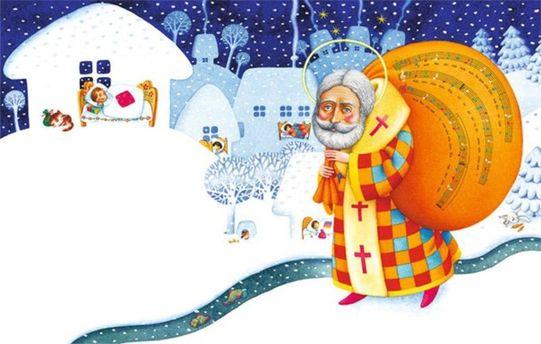День святого Николая: самые интересные традиции в Украине и мире