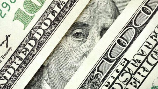 К уральский купля продажа валюты в банках