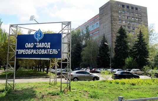 СБУ обшукує завод уЗапоріжжі усправі про державну зраду