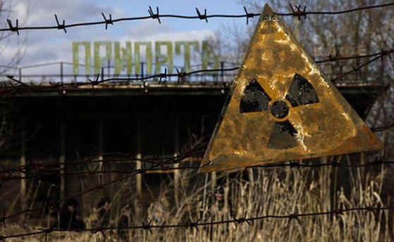 УЧорнобильській зоні розбився сталкер