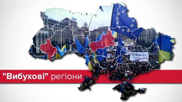 Чи готові українці вийти на Майдан?