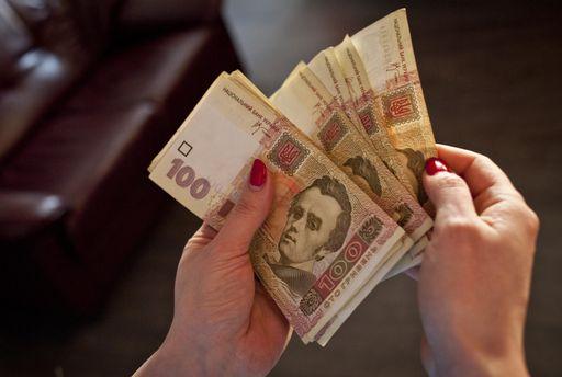 Недостаток государственного бюджета осенью уменьшился до13,6 млрд грн