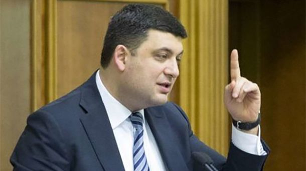 Процес децентралізаціі вУкраїні ніхто незможе зупинити,— Гройсман