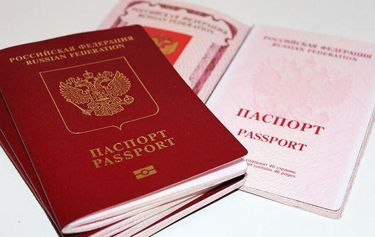 Затри года у граждан России изъяли неменее тысячи «запасных» паспортов