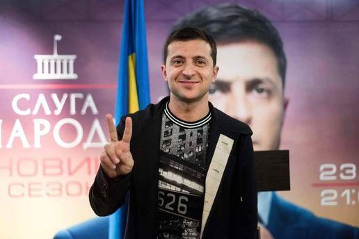 Володимир Зеленський закриває проект