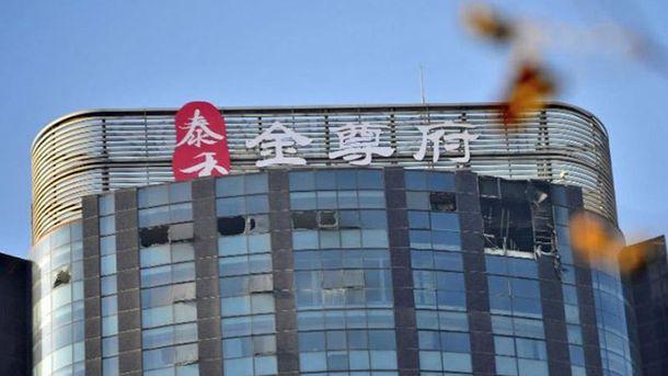 В КНР шесть человек погибли впожаре ввысотке