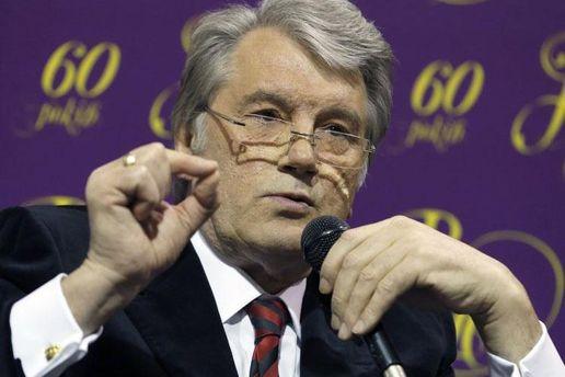 Ющенко объявил, что вУкраинском государстве до 2032 может быть 4 «майдана»