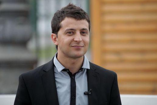 Команда Зеленського офіційно зареєструвала політичну партію «Слуга народу»
