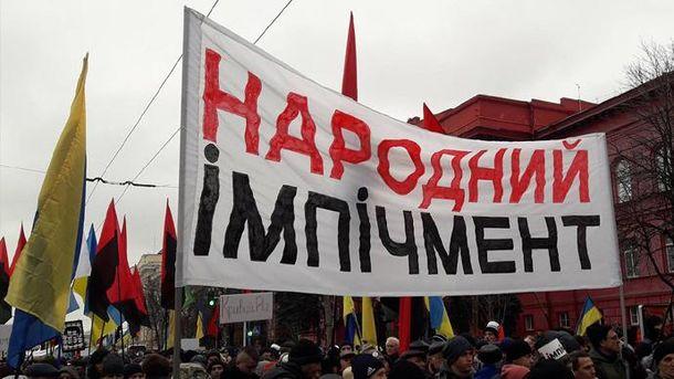 Неизвестные ввоенной форме заблокировали украинский канал NewsOne