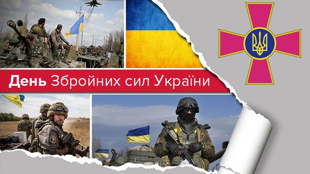 День Збройних сил України: 3 зворушливі історії молодих бійців АТО, які надихають