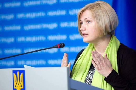 Геращенко сообщила о новейшей дате обмена пленными