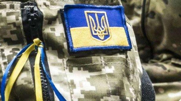 Узоні АТО українські військові відбили напад диверсантів,— штаб