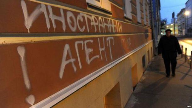 В РФ «иностранными агентами» объявлены девять СМИ