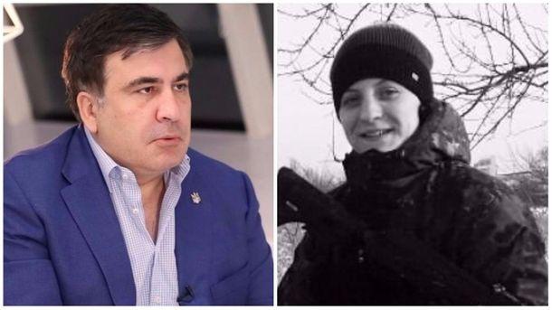 Головні новини 5 грудня: затримання Саакашвілі та росіянка-АТОшниця, якій не дають громадянство