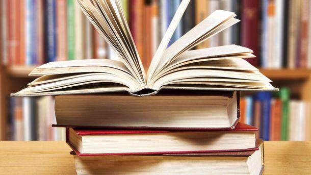 В Украину запретили ввозить 20 российских книг