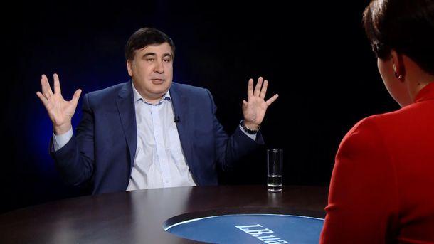 Генпрокуратура открыла дело из-за несостоявшегося задержания Саакашвили