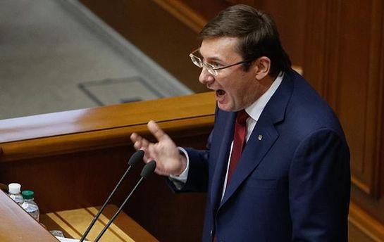 Луценко: УСаакашвілі є доба, щоб добровільно з'явитися вСБУ