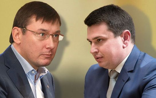 НАБУ: Луценко осознано вводит украинцев взаблуждение