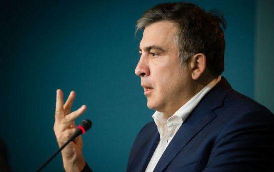 Генеральная прокуратура Украины объявила Саакашвили врозыск