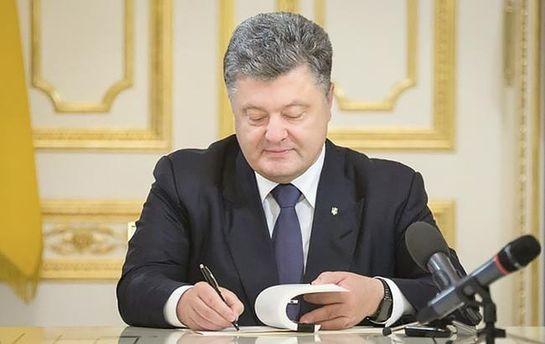 Порошенко подписал Закон «Одемонополизации рынка жилищно-коммунальных услуг»