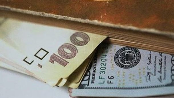 Курс валют на 7 грудня: євро різко подешевшав