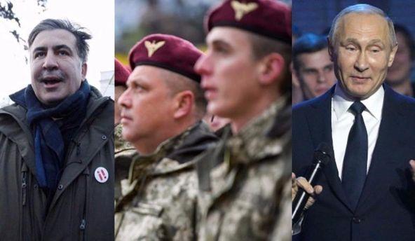 Головні новини 6 грудня: День ЗСУ, епопея з Саакашвілі, Путін знову йде в президенти
