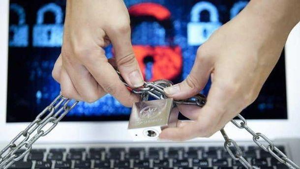 Кіберполіція озвучила своє бачення блокування небезпечних інтернет-ресурсів