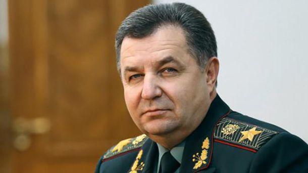 Полторак анонсував новий проект, який допоможе захистити військові склади від диверсій