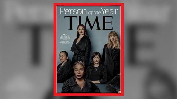 Персоной года Time стали женщины, которые заявили о сексуальном домогательстве