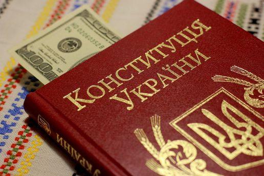Які наслідки матиме звільнення антикорупціонерів: попередження від США