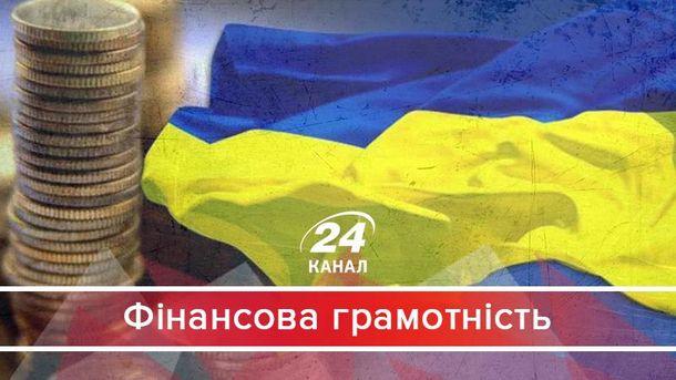 Как украинская власть убивает нашу экономику