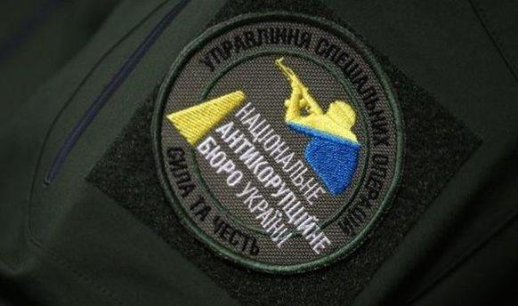 ДоВерховної Ради внесли законопроект про право депутатів звільняти керівників НАБУ