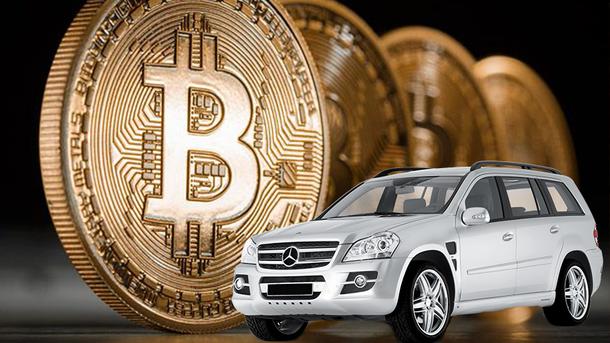 Які авто продають українці за біткойни