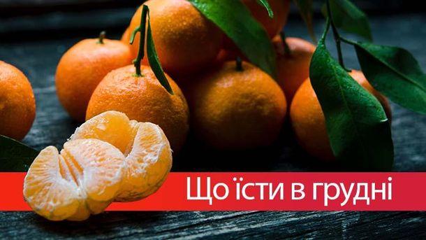 Смачний грудень: із яких продуктів готувати страви взимку