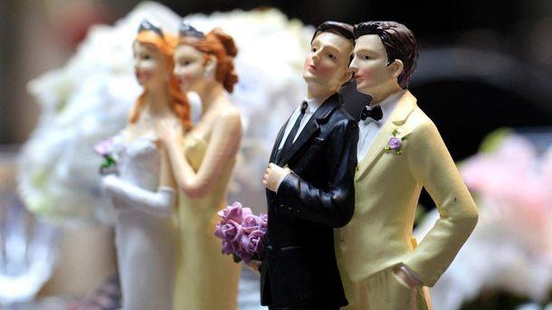 Кохання не має статі: в Австралії дозволили одностатеві шлюби