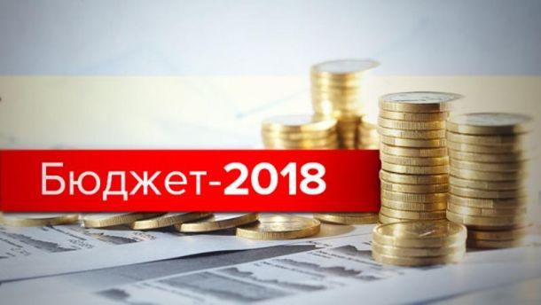 Доходи, видатки і дефіцит: зрозуміло про цифри держбюджету-2018 в одній картинці